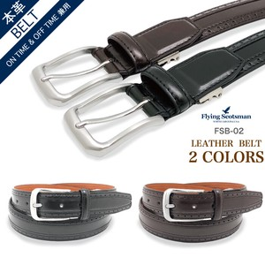 Business Casual Belt