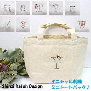 SHINZI KATOH Initial Embroidery Bag Natural