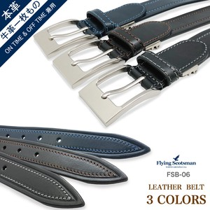 Cow Leather One Sheet Business Casual Belt