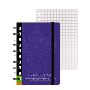 Ring Notebook Evangelion uni Purple Character