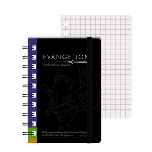 Ring Notebook Evangelion uni Black Character