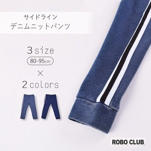 S/S Denim Knitted Line Pants