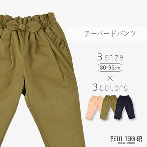 S/S Stretch Twill Tapered Pants
