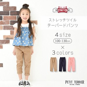S/S Toddler Stretch Twill Tapered Pants 30cm