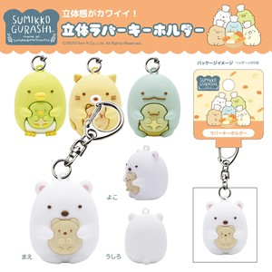 Sumikko gurashi Solid Rubber Key Ring Movie