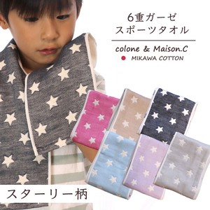Star Sports Towel Gauze Towel Gauze Scarf Towel Long Towel