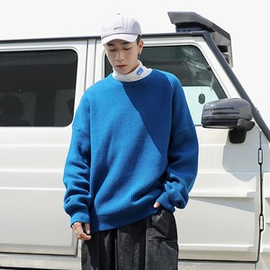 Men's Plain Long Sleeve Knitted Sweater Round Neck Casual Top A/W