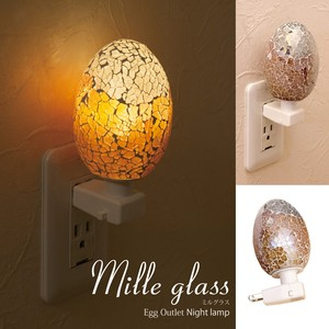 [ 2020NewItem ] Glass Night Lamp PINK