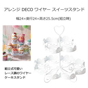 Sweets Stand Wire Arrangement DECO PEARL METAL