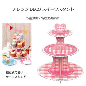 Sweets Stand Red Checkered Arrangement DECO PEARL METAL