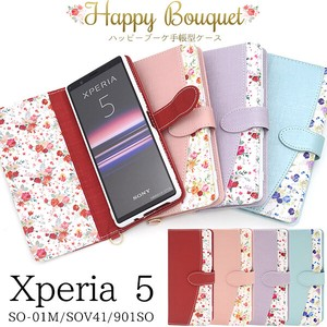 Smartphone Case Xperia SO SO SO Happy Bouquet Notebook Type Case