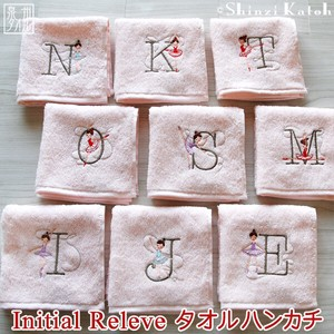 Different Colors Pink Initial Towel Mini Towel Towel Handkerchief