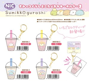 Sumikko gurashi Mini Key Ring