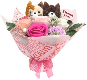 Flower Animal Bouquet cat Brown
