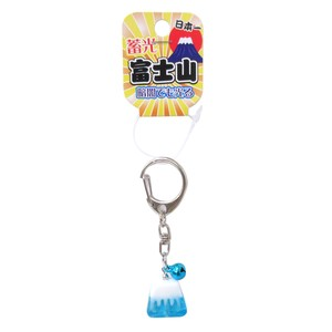 Good Luck Japanese Craft Mt. Fuji Key Ring Blue