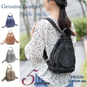 Cow Leather Unisex Soft soft Patchwork Backpack