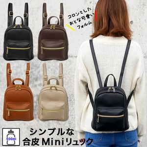 Backpack Adult Backpack Smallish Synthetic Leather Back Fastener Plain Women