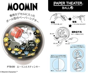 The Moomins Paper Ball The Moomins