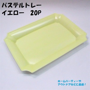 Pastel Tray Yellow