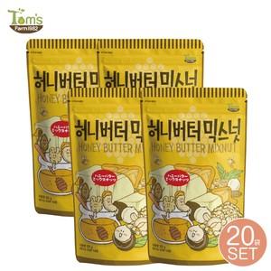 【20個セット】ハニーバターミックスナッツ 韓国 220g Tom's farm