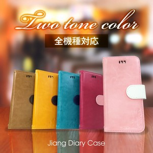 Original Two Tone Leather Notebook Type Case