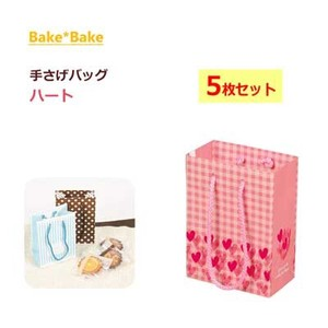 Wrapping Bag Bag PEARL KINZOKU Heart Stripe Dot