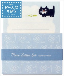 Mini letter Cat made Japan