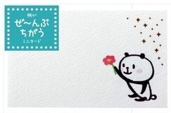MIN CARD Panda Bear Card made Japan