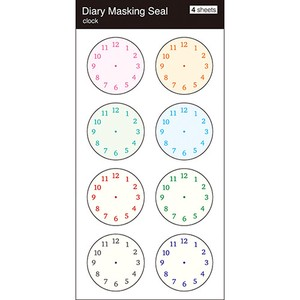 Diary Masking SEAL Clock/Watch Japan