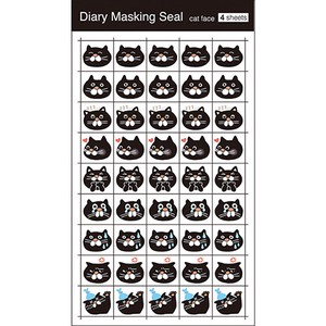 Diary Masking SEAL Cat Japan