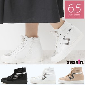 """2020 New Item"" Heel High-top Sneaker"