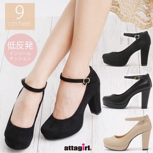"""2020 New Item"" 9cm Heel Round Strap Pumps"