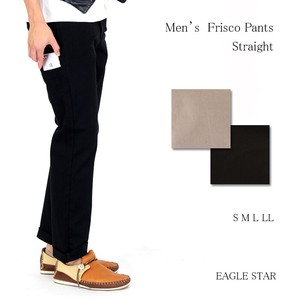 [ 2020NewItem ] Men's Squirrel Pants Tray Stretch