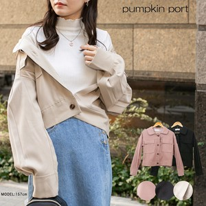 [ 2020NewItem ] Polyester Peach Tuck Big Pocket Jacket Shirt