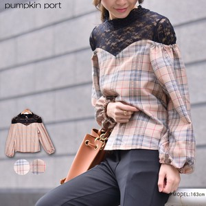 Checkered Beige Lace Combi Blouse