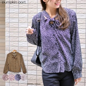 [ 2020NewItem ] Leopard Attached Long Sleeve Blouse