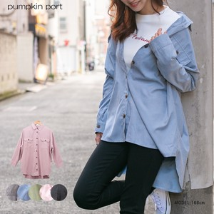 Plain Twill Super Big Long Sleeve Shirt