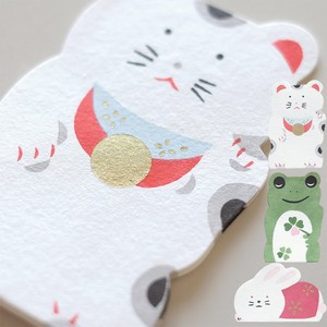 Workshop Kyoto Petit envelope Instead Petit envelope Beckoning cat Frog Rabbit