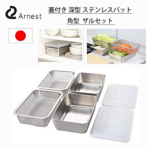 Attached Deep Stainless Bat Square Shape Tray Attached 6 Pcs Set ARNEST