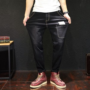 Men's Denim Pants Stretch Tapered Rack