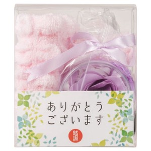 Wine Thank You Handkerchief Soap Set