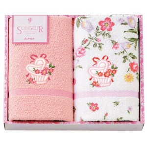 Face Towel 2 Pcs Set