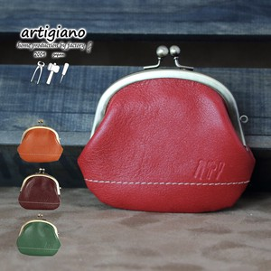 Genuine Leather Pouch Coin Purse Leather Coin Case Accessory Case Mini Bag [ 2020NewItem ]