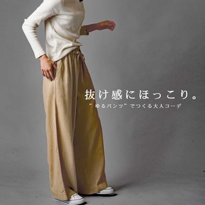 Cotton/hemp Rayon Wide Pants [ 2020NewItem ]
