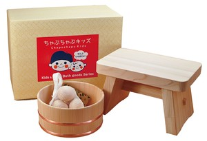 Japanese Cypress Bath Set
