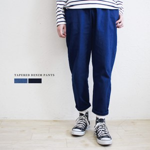 [ 2020NewItem ] Stretch Denim Pants