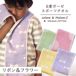 Ribbon Flower Sports Towel Gauze Towel Gauze Scarf Towel Long Towel