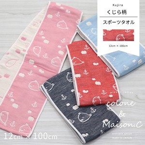 Whale Sports Towel Gauze Towel Gauze Scarf Towel Long Towel