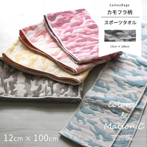 Camouflage Sports Towel Gauze Towel Gauze Scarf Towel Long Towel