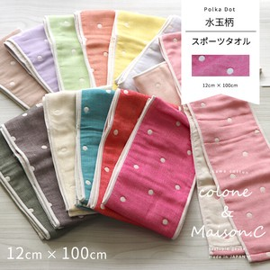 Dot Sports Towel Gauze Towel Gauze Scarf Towel Long Towel